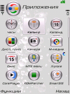 Theme white-v4-2ex-by-panattax1.jpg